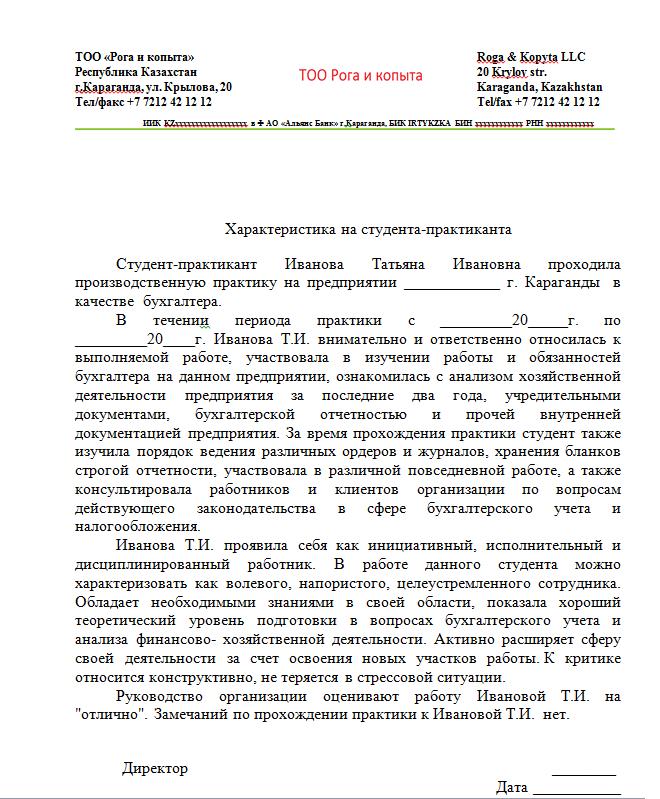 Запрет на перевозки опасных грузов по россии в 2020